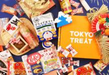 Reseña del premium box Tokyo Treat ¿vale la pena?